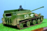 ASU-57 Russian Parachute Anti-tank weapon, 1:35